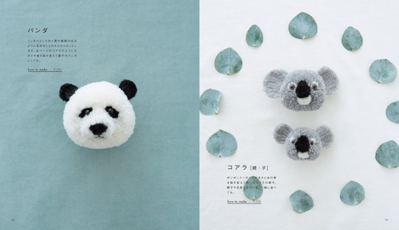 Cute Pom ANIMALS By Trikotri