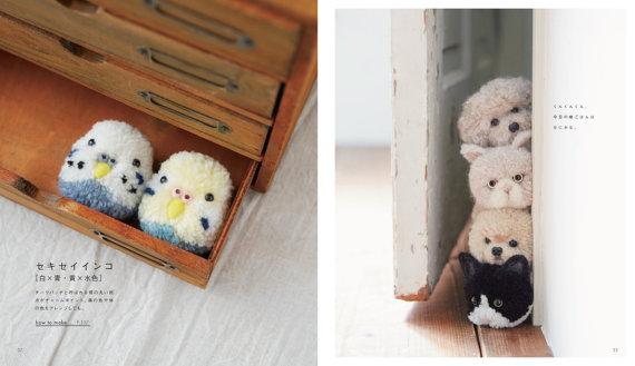 Cute Pom Pom ANIMALS by Trikotri
