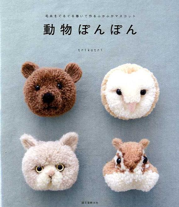 Cute PomPom Animals
