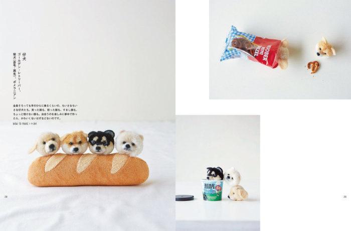 Dog Pompoms